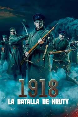 1918: La batalla de Kruty