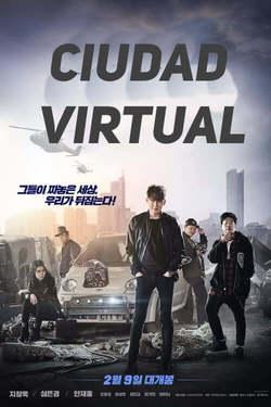 Ciudad virtual / Fabricated City