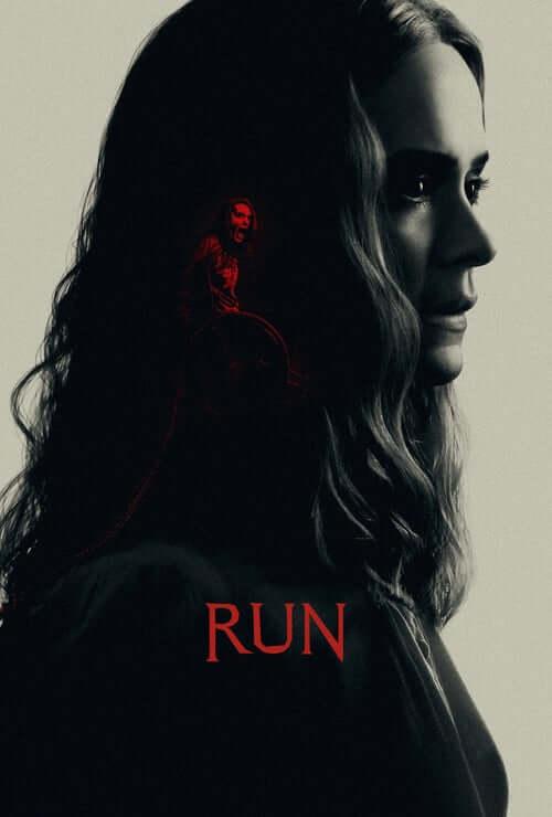 Corre (Mamá te Quiere)