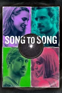 De canción en canción