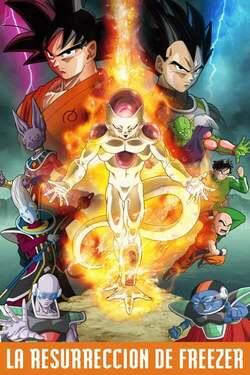 Dragon Ball Z: La Resurrección de Freezer