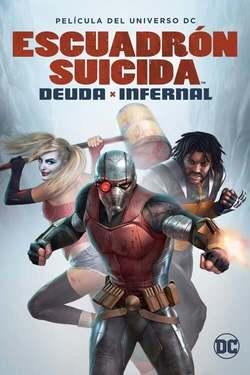 Escuadrón Suicida: Deuda infernal