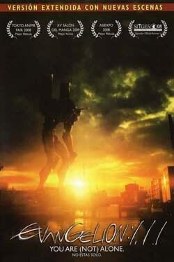 Evangelion: 1.11 - Tú (No) Estás Solo