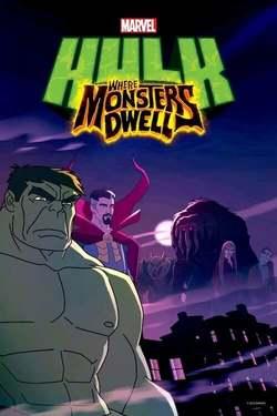 Hulk Donde Habitan los Monstruos