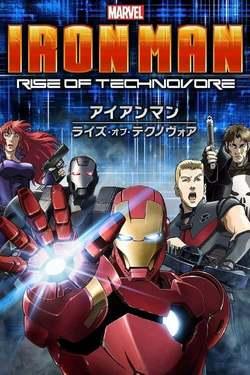 Iron Man: La Rebelión Del Technivoro