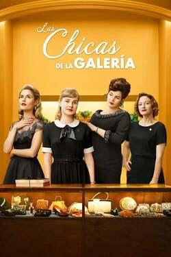 Las Chicas de la Galería /  Ladies in Black