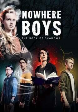 Los chicos sin destino / El libro de sombras